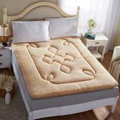 新年鉅惠加厚榻榻米床墊子學生宿舍床褥單人床1.8m床1.5m床羊羔絨法萊絨