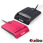 aibo 方塊甜心ATM晶片讀卡機 ATM 晶片讀卡機 網路轉帳 自然人憑證金融卡 ATM讀卡機 讀卡器