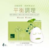 MOMUS CI 溫和調理面膜 (單片)