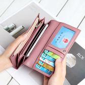 長款錢夾 時尚女士手拿錢包長款軟皮小清新搭扣錢夾新款手機包青年韓版皮夾 玩趣3C