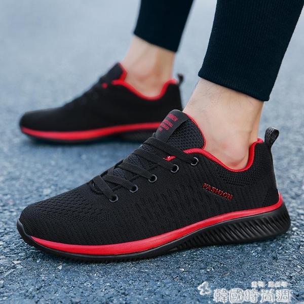 春秋季男鞋46加大號47透氣運動休閒男士帆布鞋45特大碼48跑步潮鞋 韓國時尚週