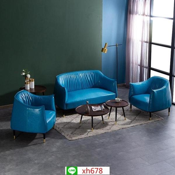 北歐設計師家具單人沙發椅咖啡廳酒店休閑現代創意洽談沙發小戶型【頁面價格是訂金價格】