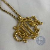 BRAND楓月 CHRISTIAN DIOR迪奧 LOGO造型金色項鍊 首飾 飾品 配飾 配件 頸鍊