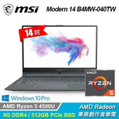 【MSI 微星】Modern 14 B4MW-040TW 專業創作者筆電