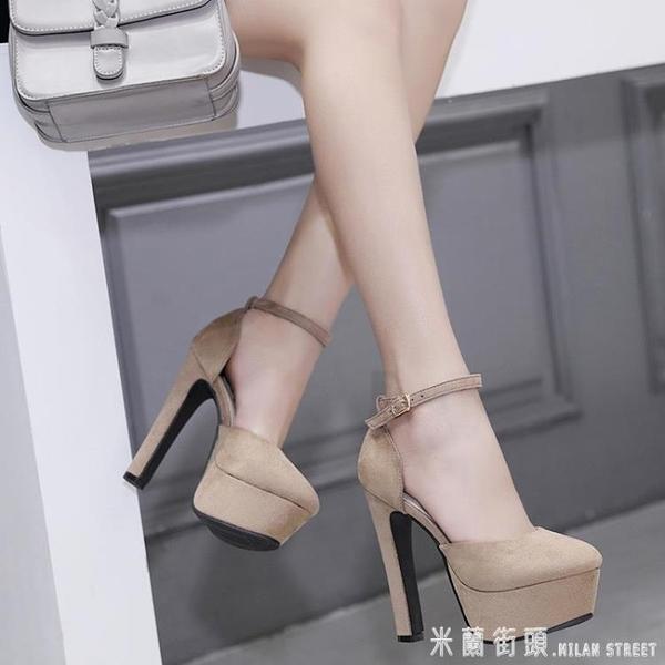 10~14cm厘米公分以上歐美時尚粗跟裸黑婚禮單鞋 超高跟防水臺女鞋