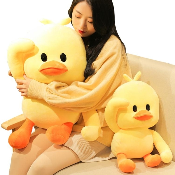 小黃鴨公仔同款鴨子毛絨玩具布娃娃抱枕大號可愛玩偶女孩 新年特惠
