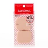 Rosy Rosa柔彈系粉餅粉撲(長方形)2p 【康是美】