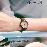 文藝復古羅馬簡約情侶款小清新手錶