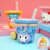 DIY拼裝積木 兼容微型立體小顆粒拼裝積木女孩子益智玩具擺件 樂淘淘