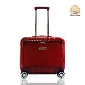 【可登機電腦商務箱67折】銀河星鑽系列-外開式商務電腦登機箱行李箱-18吋(紅)