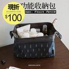 PUFII- 化妝包 花巷草弄收納化妝包 4色 - 1110 現+預 秋【AP11546】