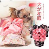 狗狗衣服 新款小狗狗衣服秋冬裝泰迪比熊衣服冬款厚和服貓咪春夏裝寵物服飾 卡菲婭