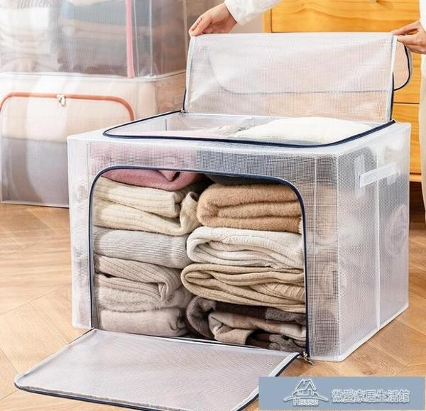 收納箱 家用大號布藝折疊衣柜衣物袋整理箱子筐盒宿舍儲物神器