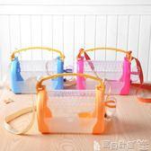 倉鼠籠 倉鼠刺猬松鼠蜜袋鼯花枝鼠外帶籠便攜外出窩手提箱迷你外帶盒 寶貝計畫
