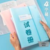 A3文件夾透明插頁收納袋試卷夾整理多層書夾子【小檸檬3C】
