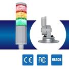 LED警示燈 簡易型 NLA50DC-3B3D-A IP53 2.4W DC 24V 積層燈/三色燈/多層式/報警燈/適用機械自動化設備