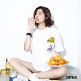 STAYREAL BE HAPPY 裝滿快樂口袋T