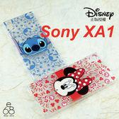 正版授權 迪士尼透明軟殼 Sony XA1 G3125 5吋 手機殼 米奇 米妮 史迪奇 字母背景 保護套