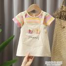 女童洋裝2021新款夏季童裝條紋短袖假兩...