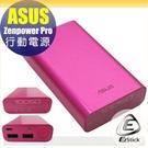 【Ezstick】ASUS ZenPower Pro 10050mAh 專用 二代透氣機身保護貼 DIY 包膜
