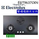 【fami】櫻花 ELECTROLUX  玻璃三口瓦斯爐 EGT9637CKN