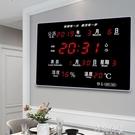 掛鐘 電子萬年歷新款夜光掛鐘客廳掛墻數字家用創意數碼日歷時鐘錶 mks新年禮物