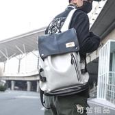 校園高中大學生男後背包PU皮質韓國潮牌大容量超火背包 可然精品