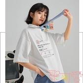復古polo衫女半袖t恤女寬松夏韓版【聚可愛】
