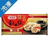 龍鳳餃霸手工水餃-玉米豬肉1200g/包【愛買冷凍】