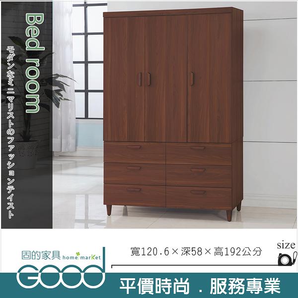 《固的家具GOOD》121-8-AT 北歐4×7尺衣櫥【雙北市含搬運組裝】