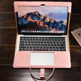 蘋果筆記本電腦包air13.3寸macbook保護殼皮套pro15內膽女手提12