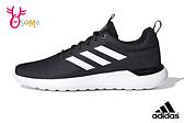 adidas男鞋 跑步鞋LITE RACER CLN 運動鞋 透氣輕量慢跑鞋 軟底 Q9350#黑白◆OSOME奧森鞋業