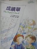 【書寶二手書T1/翻譯小說_C64】成績單_吳梅瑛, 安德魯克萊門斯