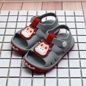 兒童涼鞋寶寶學步鞋嬰兒鞋包頭軟底防尿塑料男女童機能鞋 【好康八八折】