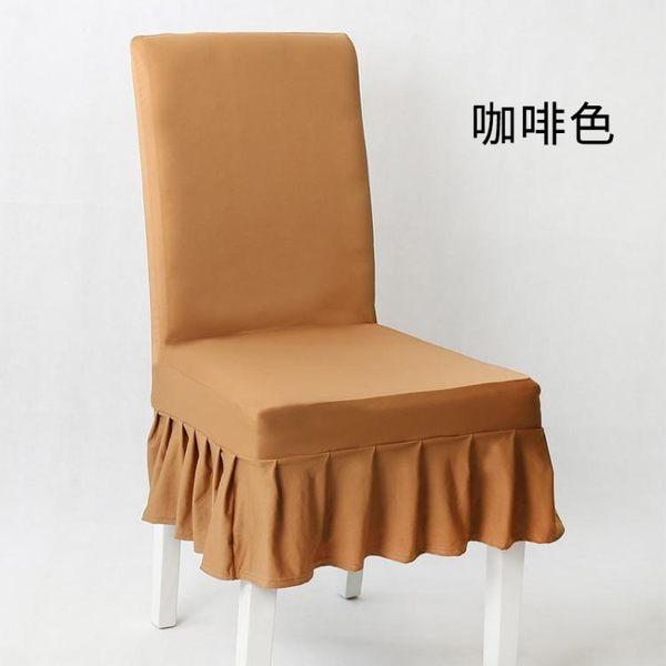 餐廳飯店餐桌椅子套罩現代簡約四季通用連體彈力家用椅套酒店批發