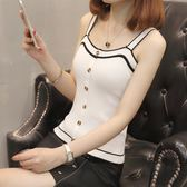 新款女裝正韓夏季短款無袖打底針織吊帶衫小背心