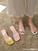 高跟拖鞋拖鞋女外穿2021年新款夏時尚高跟白色網紅中跟透明夏天涼拖鞋夏季  新品【99免運】