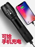 手電筒 手電筒強光可充電超亮遠射家用戶外小多功能便攜迷你充電寶led 夢藝