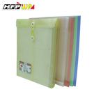 【客製化】 HFPWP 立體直式壓花透明文件袋 +名片袋 PP防水無毒塑膠 台灣製GF118-N-BR