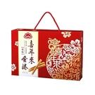 《喜年來》原味蛋捲珍情禮盒384g【愛買】
