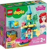 樂高LEGO DUPLO 愛麗兒的海底城堡 10922 TOYeGO 玩具e哥
