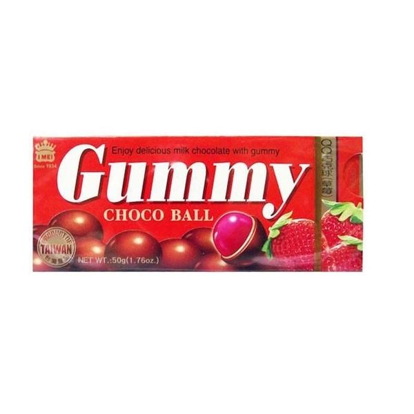 義美BERRY MUCH草莓QQ巧克力球50G磚盒