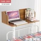 床上電腦桌 大學生電腦桌 床上書桌 懸空側邊桌 上鋪簡約學習寫字桌CY 自由角落