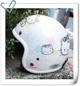 Hello Kitty金蔥安全帽,808/白