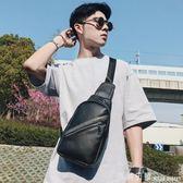 胸包男 韓版新款男士皮質小挎包 商務皮質ipad胸包 休閒街頭便攜帶單肩包 米蘭街頭