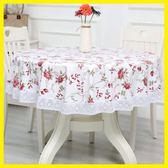 加厚圓桌布環保加絨塑料大圓形餐桌布圓臺布PVC桌布防水防油免洗 挪威森林
