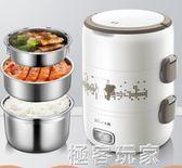 小熊電熱飯盒三層可插電保溫加熱帶蒸煮上班族神器電器ATF 極客玩家220V