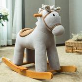 哈喜屋瑞典木馬 兒童搖馬搖椅寶寶嬰兒玩具實木音樂搖搖馬 快速出貨 促銷沖銷量