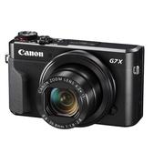 【聖影數位】Canon 佳能 PowerShot G7X Mark II 平行輸入