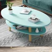 简约桌子 北歐茶幾簡約現代小戶型茶桌家用茶幾桌客廳沙發邊幾實木腿小桌子 伊莎公主